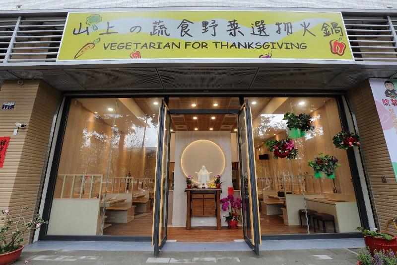 新開的高級火鍋餐廳99元獨享鍋
